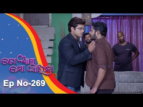 Video To Akhi Mo Aaina | Full Ep 269 | 9th Nov 2018 | Odia Serial - TarangTV download in MP3, 3GP, MP4, WEBM, AVI, FLV January 2017