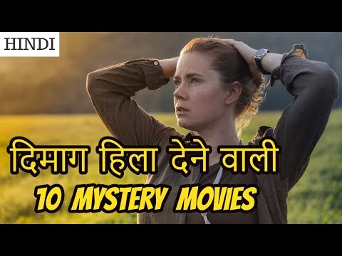 Top 10 Mystery Movies Of Hollywood | In Hindi