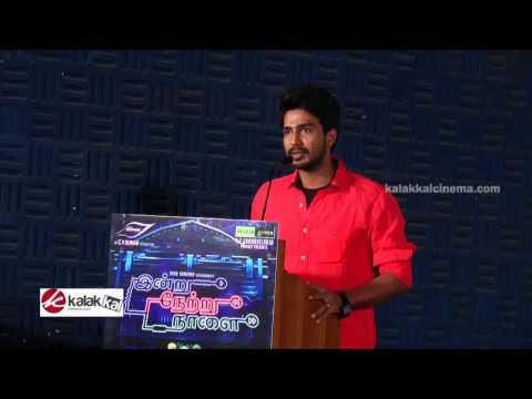 Vishnu at Indru Netru Naalai Audio Launch
