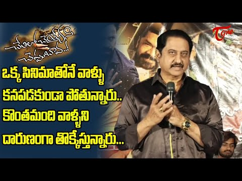 Suman Emotional Speech at Chetilo Cheyyesi Cheppu Bava Press Meet | TeluguOne Cinema