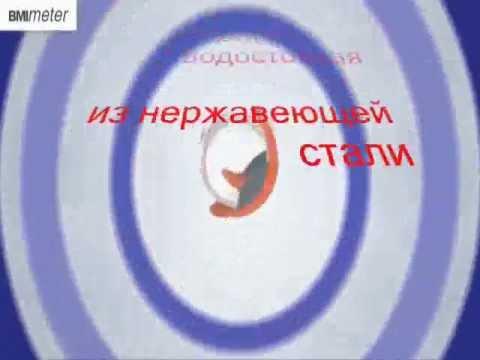 Фрего рулетка ажур лента 3м х 12кг разм.s розовая 7005-fg1s