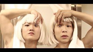 放蕩兄弟-受邀演出 [寂寞水晶燈]MV Sia chandelier dance by Mr.PQ