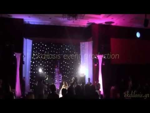 Γαμήλια εκδήλωση στο HYATT HOTEL