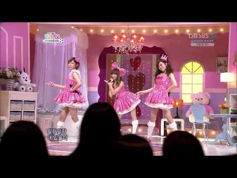 [100620] Orange Caramel – Magic Girl