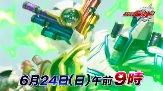 Kamen Rider Build- Episode 41 PREVIEW (English Subs)