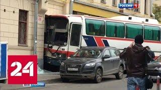 В центре Москвы автобус врезался в жилой дом