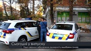 Випуск новин на ПравдаТут за 19.09.18 (06:30)