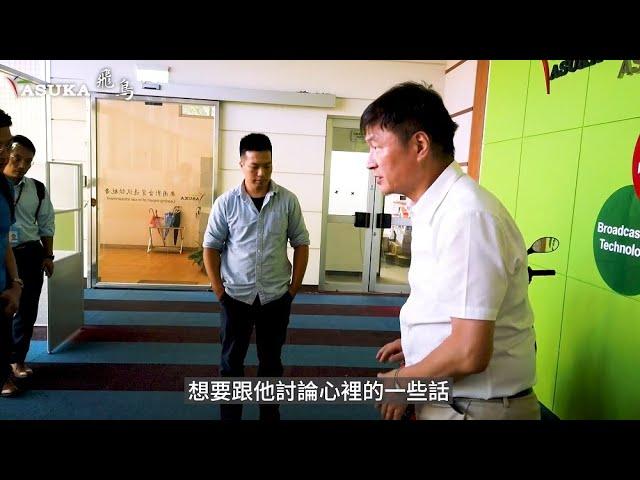 飛鳥-向世界宣告台灣的熱情與創意