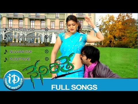 Video Neninthe Movie Songs || Video Juke Box || Ravi Teja - Siya || Chakri Music download in MP3, 3GP, MP4, WEBM, AVI, FLV January 2017