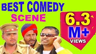 PUNJABI COMEDY SCENES 2018 | Police Naka | Latest Punjabi Comedy Movie Scenes | Mithu Sarpanch