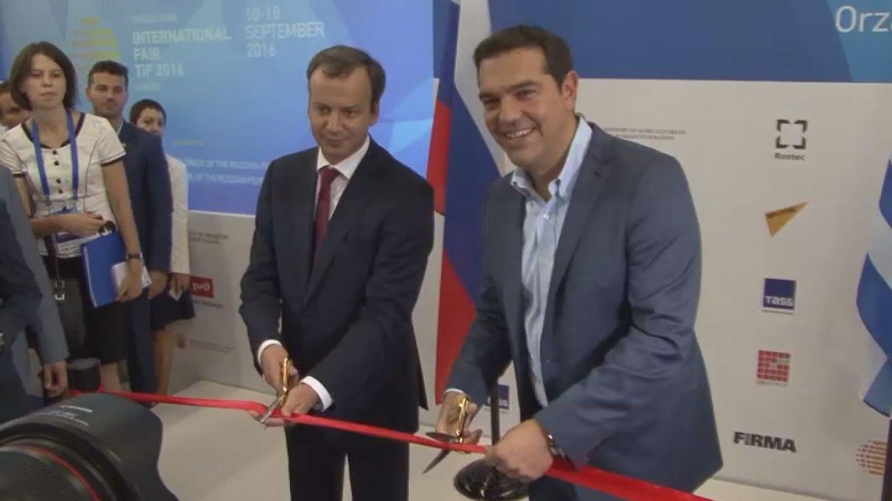 Αλ. Τσίπρας: Νέος δρόμος συνεργασίας με τη Ρωσία