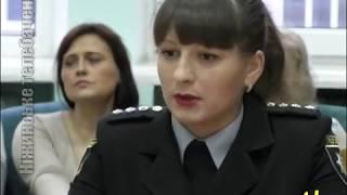 Звіт поліції за листопад