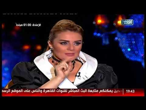 شيخ الحارة - لقاء بسمة وهبي مع رانيا محمود ياسين