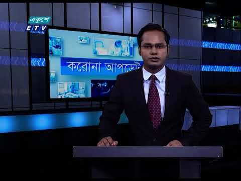 Corona Virus Update || 01 Pm || 23 November 2020 || ETV News