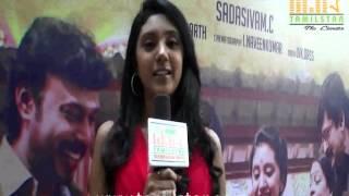 Thanmaya at Ru Movie Audio Launch