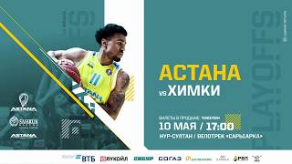 Match preview VTB United league — 1/4 final: «Astana» — «Khimki»