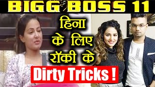 Bigg Boss 11: Hina Khan 's BF Rocky Using PAID TWITTER TREND To Beat Shilpa Shinde | FilmiBeat