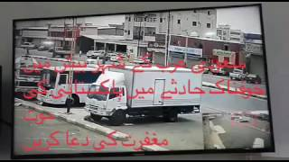 Jazan Saudi Arabia  City pictures : Accident in saudi arabia jizan baish