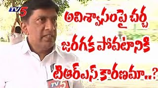 TRS MP Vinod Face To Face