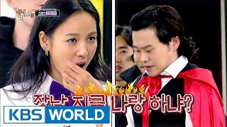Video Lee Hyori scared them away! (feat. Kim Suyong with no dark circles!) [Happy Together / 2017.07.20] MP3, 3GP, MP4, WEBM, AVI, FLV Mei 2018