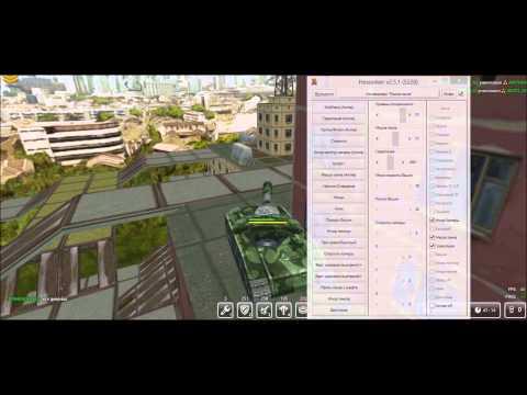 Обзор чита Hesoolver v2.5.1 специально для сайта Cheates-Max.RU:  Скачать читы для Танки Онлайн теперь можно на новом сайте http://chemax.org/Моя партнерская программаVSP Group. Подключайся! http://youpartnerwsp.com/ru/join?71094