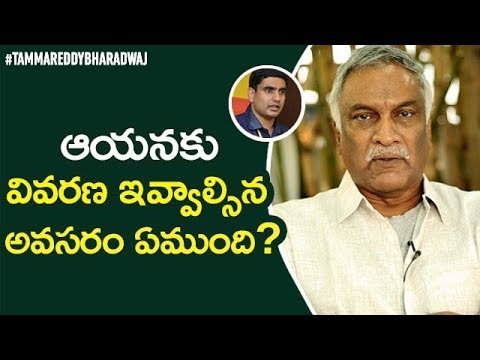 Tammareddy Bharadwaj On Nara Lokesh Clarification on Aadhar Card Issue | Tammareddy Bharadwaj