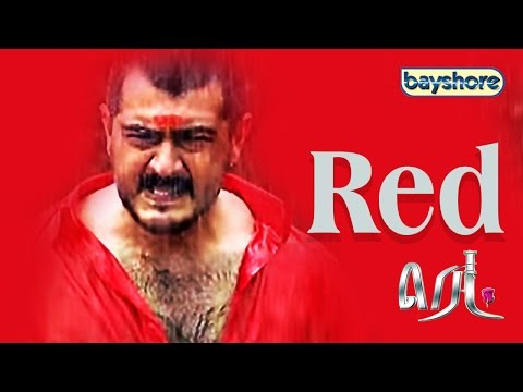 Video Red - Official Tamil Full Movie | Bayshore download in MP3, 3GP, MP4, WEBM, AVI, FLV January 2017