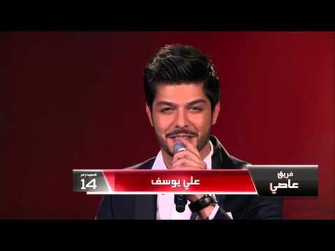"""متسابق The Voice علي يوسف يختار أغنية """"أعبر على جفوني"""" ليقدمها في النهائي"""