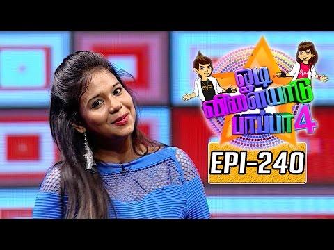 Odi-Vilayadu-Pappa-Season-4-Epi-240-Best-Performer-Ananya-19-07-2016