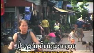 Thalat Laos  city photos gallery : ສາວທ່າລລາດSao tha lat / ບຸນຄ້ຳ ສີດທີເດດ
