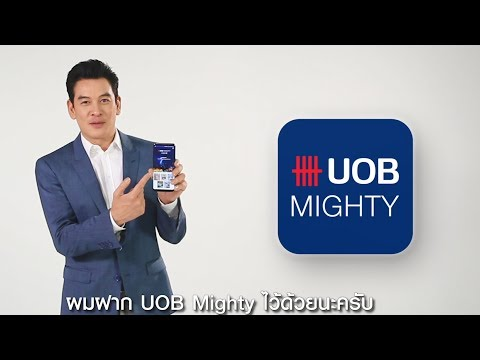 UOB Mighty Tutorial