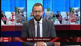 Algérie: Une phase décisive!