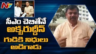 BJP FireBrand MLA Raja Singh Sensational Comments On KCR, Akbaruddin Owaisi
