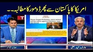 Video The Reporters | Sabir Shakir | ARYNews | 19 March 2019 MP3, 3GP, MP4, WEBM, AVI, FLV Maret 2019