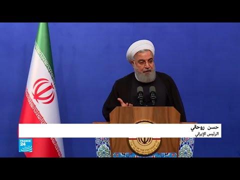 العرب اليوم - أميركا تشدد موقفها تجاه إيران وتقدم لها قائمة من المطالب