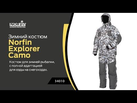 Відеоогляд костюму Norfin Explorer Camo