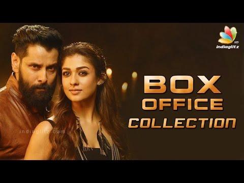 Iru-Mugan-Box-Office-Collections-Vikram-Nayanthara-Anand-Shankar