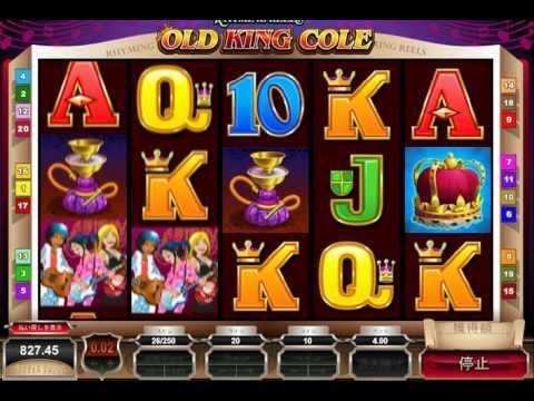 ライミング リールズ オールド・キング・コール(Rhyming Reels   Old King Cole)スロットマシン 日本語オンラインカジノ厳選リンク集