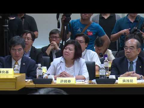 Video link:Premier Lai Ching-te hosts roundtable at Taiwan Semiconductor Manufacturing Company (Open New Window)