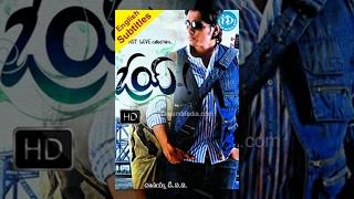5. Oye Telugu Full Movie    Siddharth, Shamili, Krishnudu    Anand Ranga    Yuvan Shankar Raja