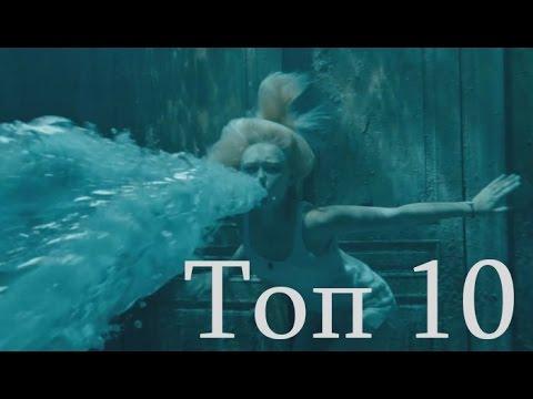 Топ 10 Самых ожидаемых фильмов 2016- 2017 года (видео)