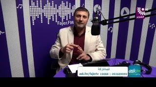 """برنامج ask.fm مع الشيخ عمار مناع """" الحلقة 36"""""""