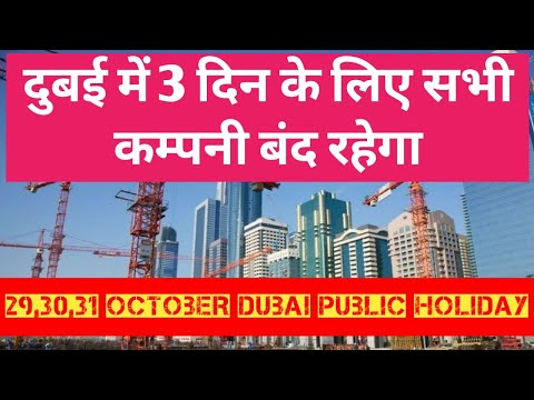 Cheap Dubai Holidays in October