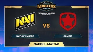 Na`Vi vs Gambit - DreamHack Marceille - map2 - de_train [ceh9, yXo]