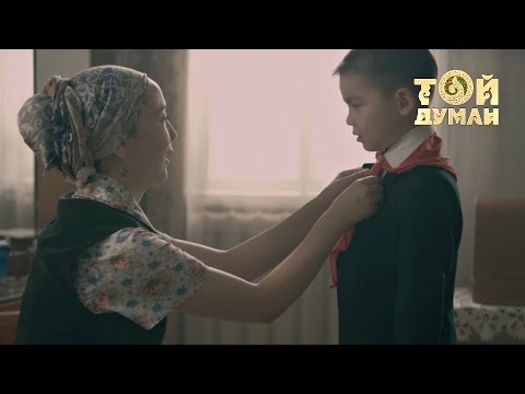 Еркін Нұржанов & Аян Сейітов - Ана
