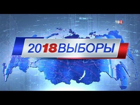 Дебаты 2018 на ТВЦ (14.03.2018, 17:00)