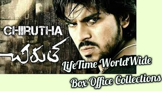Nonton Chirutha 2007 South Indian Movie Lifetime Worldwide Box Office Collections Verdict Hit Or Flop Film Subtitle Indonesia Streaming Movie Download
