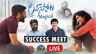 Love Story Magical Success Meet LIVE   Naga Chaitanya   Sai Pallavi   Nagarjuna  