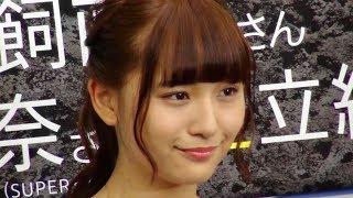 浅川梨奈 (SUPERGIRLS)、犬飼直紀、足立紳監督/映画『14の夜』DVDリリース記念トークイベント