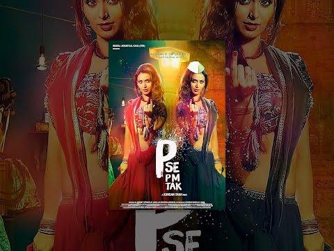 Badmashiyaan - Fun Never Ends bengali movie full hd 1080p
